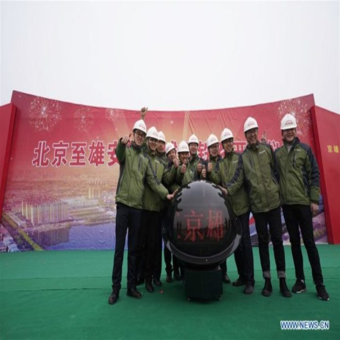 Work begins on Beijing-Xiongan rail link