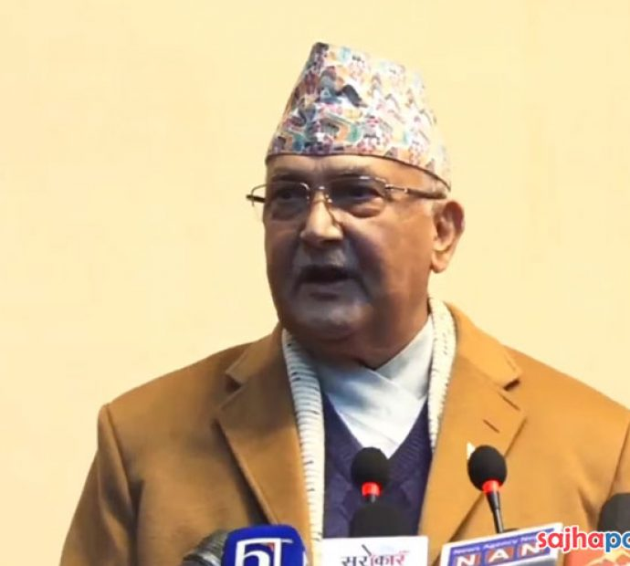 Those saying HoR dissolution unconstitutional are anti-constitution: PM Oli