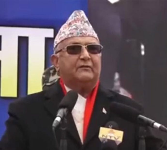 PM Oli directs to bring master plan for overall development of education