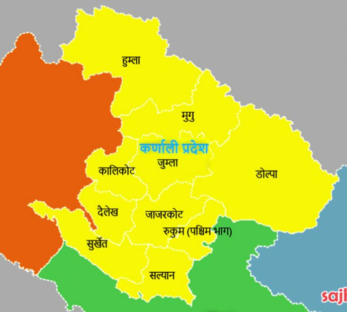 Karnali government to set up COVID screening center at Chhinchu