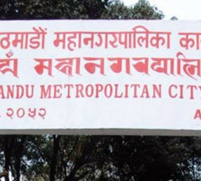 KMC intensifies tests in settlements after COVID-19 outbreak