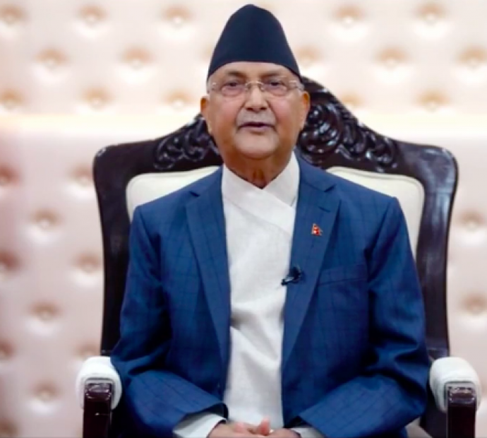 PM Oli stresses on strengthening UN as center of multilateralism