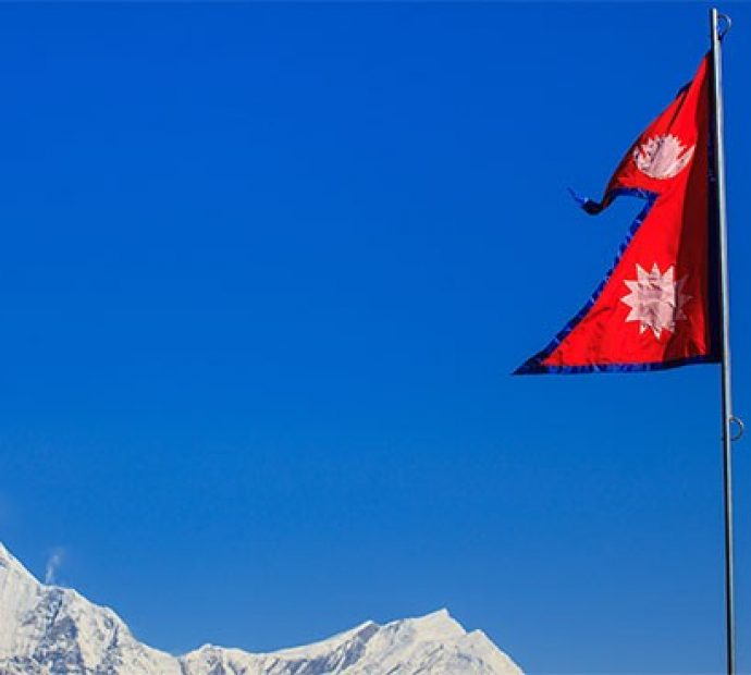 COP 24 : Nepal preparing to raise climate change impact issues with priority