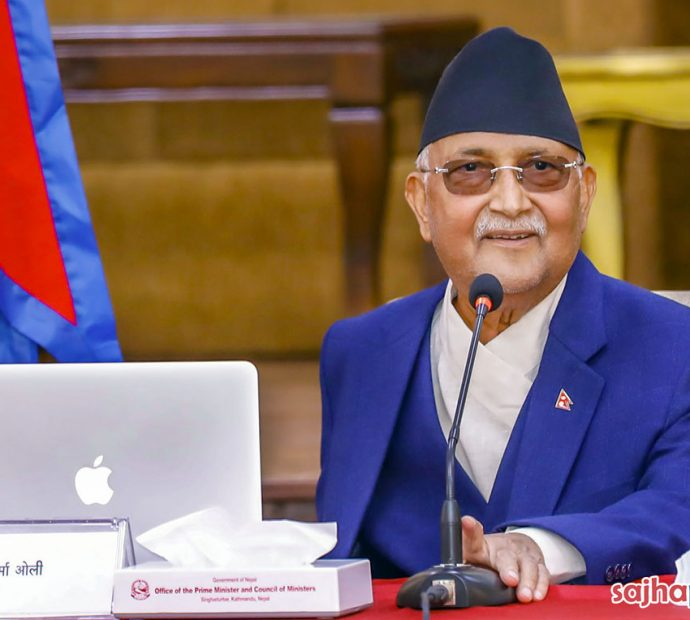 Nationality not so weak as in the past: PM Oli