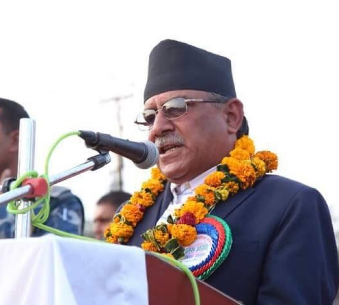 Change in education policy necessary, CPN chair Dahal says