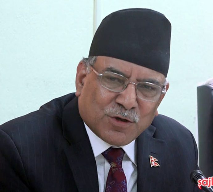 MCC will be passed with amendment: Chairman Dahal