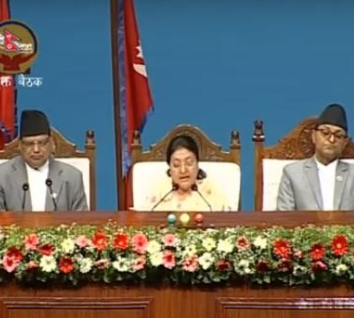 Presidents Of India, US And Switzerland Offer Greetings On Constitution Day Of Nepal