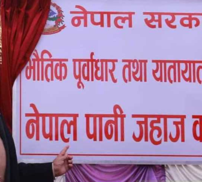 PM Oli inaugurates shipping office